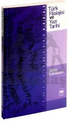 Türk Filolojisi ve Yazı Tarihi