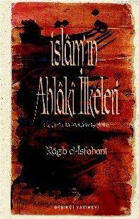 Ez Zeria / İslamın Ahlaki İlkeleri