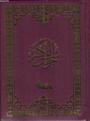 Tesbihat (Plastik Kapak, Şamua, Üç Renk); Cevşenü'l Kebir Ve Namaz Tesbihatı Birlikte (Arapça)