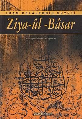 Ziya-ûl -Bâsar
