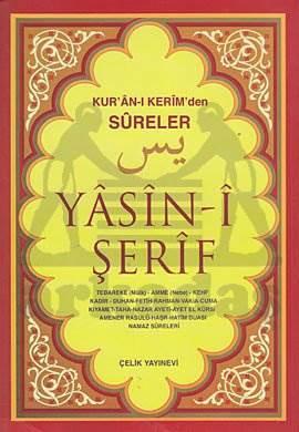 Yasin-i Şerif (Kur'ân-ı Kerim'den Sûreler, Hafız Osman Hattı, Orta Boy)