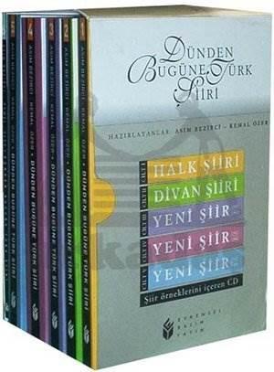 Dünden Bugüne Türk Şiiri (5 Cilt Takım CD'li)