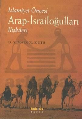 İslamiyet Öncesi Arap-İsrailoğulları İlişkileri