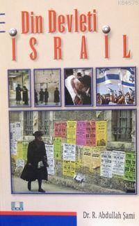 Din Devleti İsrail