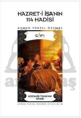 Hz İsanın 114 Hadisi (Mücahid)
