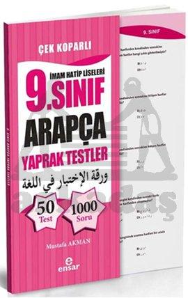 Çek Koparlı İhl 9. Sınıf Arapça Yaprak Testler