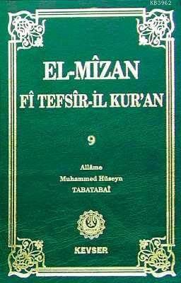 El-Mizan Fi Tefsir-İl Kur'an Cilt: 9