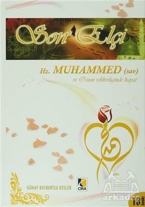 Son Elçi Muhammed (Sav)