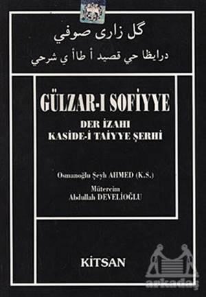 Gülzar-I Sofiyye