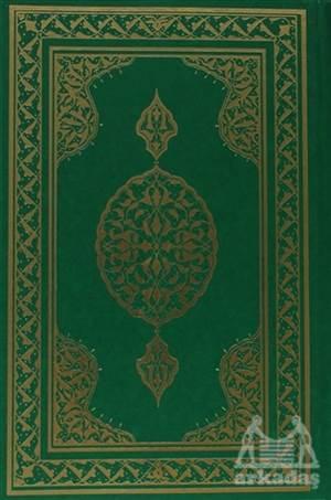 Kur'An-I Kerim Bilg. Hattı ( Orta Boy )