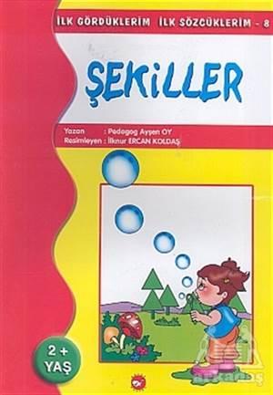 İlk Gördüklerim İlk Sözcüklerim 10 Kitap Set