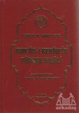 Kur'An-I Kerim'İn Türkçe Meali (Kırmızı Kapak)