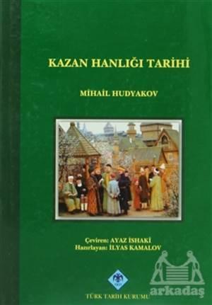 Kazan Hanlığı Tarihi