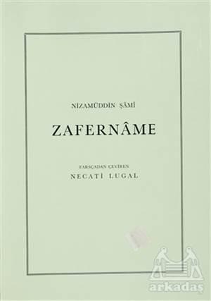 Zafername