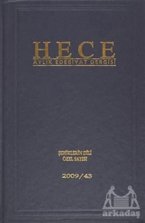 Hece Aylık Edebiyat Dergisi Şehirlerin Dili Özel Sayı:150/151/152