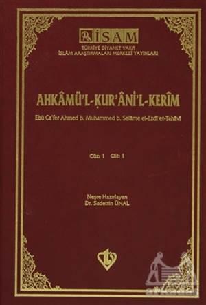 Ahkamü'l-Kur'ani'l-Kerim Cüz: 1 Cilt: 1