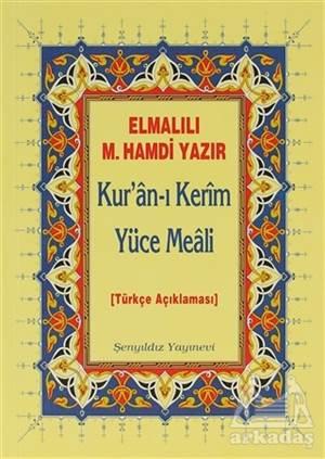 Kur'An'A Göre Müsibetler Açısından İnsan Ve Toplum