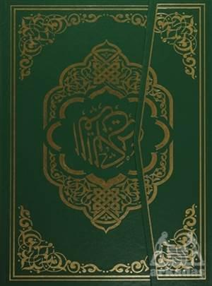 Cami Boy Kur'an-I Kerim Bilgisayar Hatlı