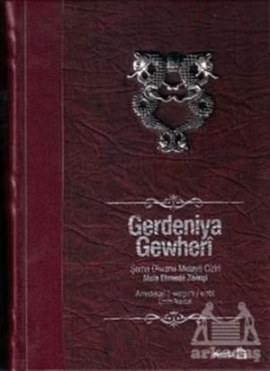 Gerdaniya Gewheri (Ciltli)