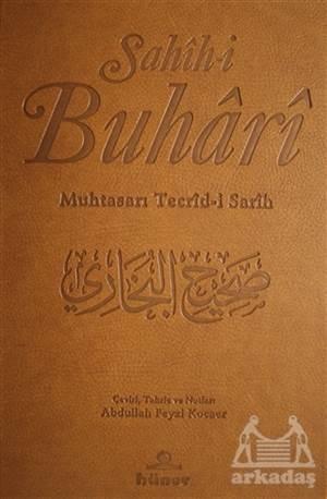 Sahih-İ Buhari (2 Cilt Takım - Termo Cilt Şamua)