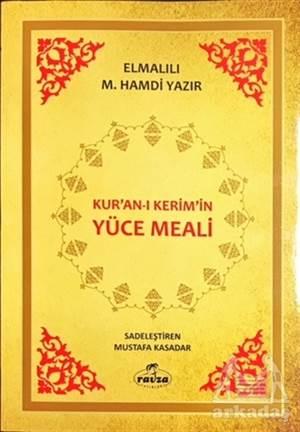 Kur'an-I Kerim'in Yüce Meali (Şamua)