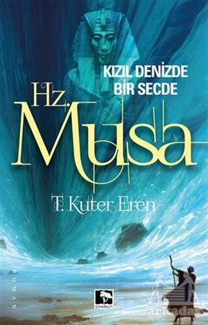 Hz.Musa