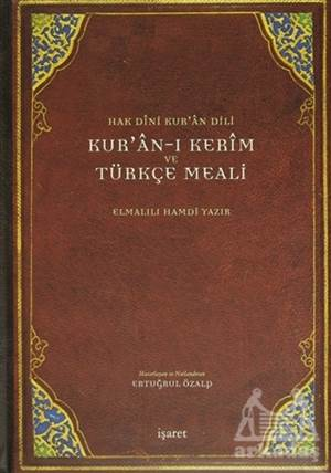 Hak Dini Kur'an Dili Kur'an-I Kerim Ve Türkçe Meali (Orta Boy)