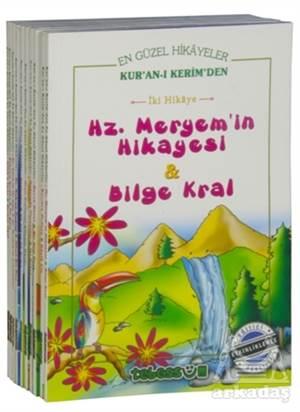 Kur'An-I Kerim'Den En Güzel Hikayeler (Renkli, 10 Kitap Set)