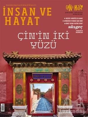 İnsan Ve Hayat Dergisi Sayı: 107 Ocak 2019