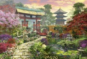 Educa Japan Garden ...
