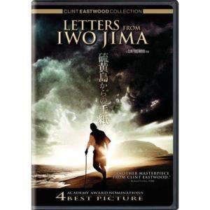 Iwo Jima'dan Mektu ...