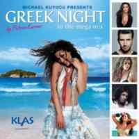 Greek Night 2