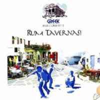 Greeek Music rient - 2 /  ...
