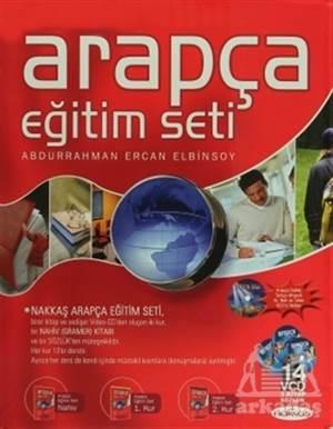 Arapça Eğitim Seti