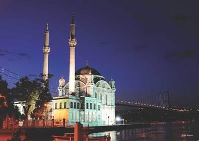Anatolian Ortaköy  ...