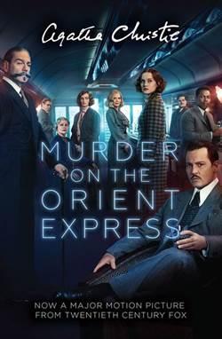 Murder On The Orient Express (ELT Reader)