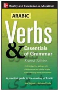 Arabic Verbs & Essentials of Grammar (2nd ed.)