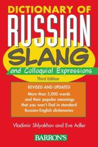 Dictionary Russian ...