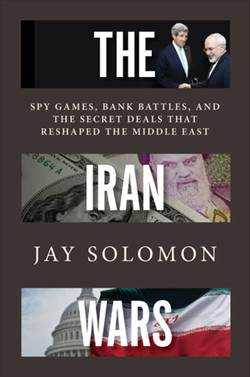 The Iran Wars: Spy Games, Bank Battles and the Secret Deals That Reshaped the Middle East