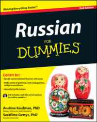 Russian for Dummie ...