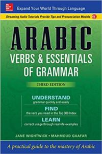 Arabic Verbs & Essentials Of Grammar Wightwick