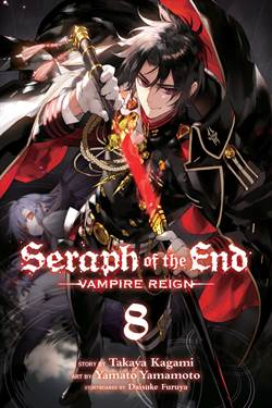 Seraph of the End  ...