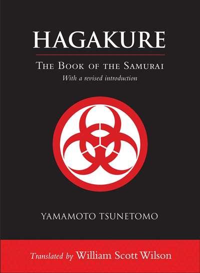Hagakure: The Book ...