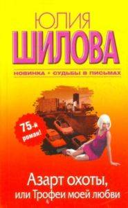 See You in the Next Life (Russian Edition)