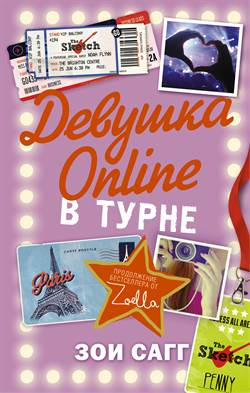 Girl Online: On To ...