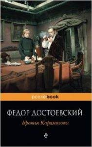 The Brothers Karamazov (Brat'ya Karamazovy)