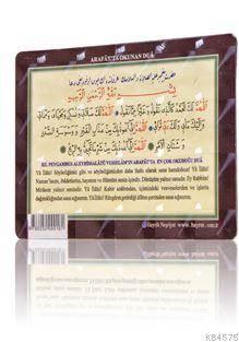 Arafat Duası <br/>(Magnet)