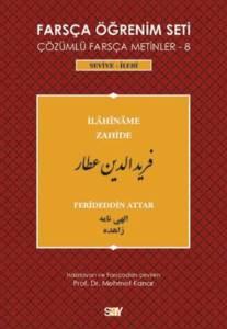 Farsça Öğrenim Seti 8 (Seviye-İleri –İlahiname Zahide)