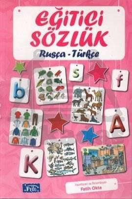 Eğitici Sözlük - <br/>Rusça / Türkçe