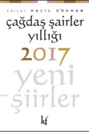 Çağdaş Şairler Yıllığı 2017